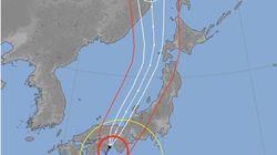台風21号、「非常に強い」勢力を保ったまま日本上陸 25年ぶり