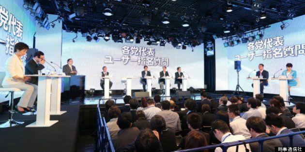 各党代表者への「ユーザー指名質問」 ネット党首討論会(2013年6月28日)全文書き起こし