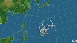 台風1号「ムイファー」発生