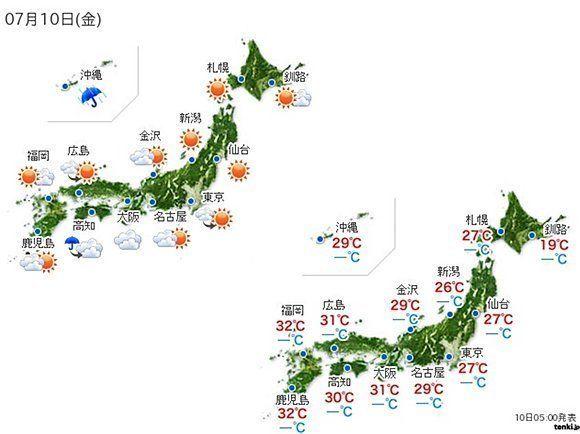 台風9号 暴風に警戒すべき時間帯は?