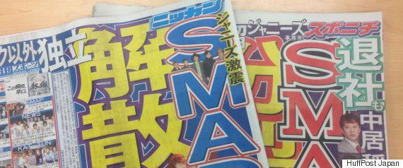 【SMAP解散】年下3人の強い解散意志 スマスマ・紅白はどうなる?