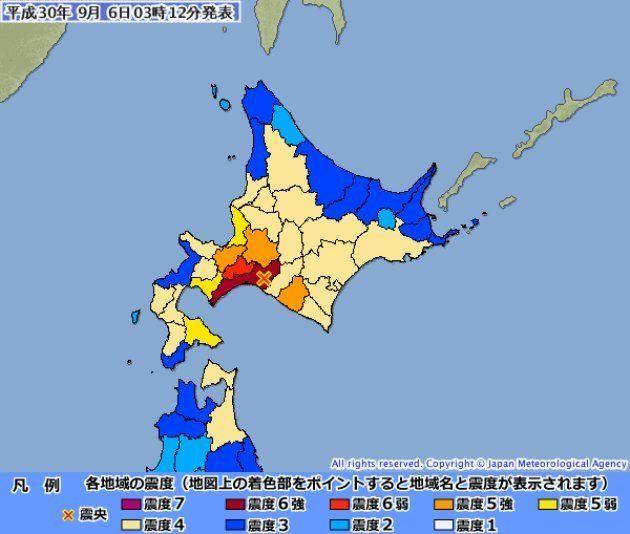地震の震度情報。気象庁の公式サイトより。