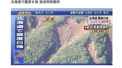 北海道で全戸停電「復旧未定」