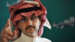 全財産を寄付すると発表したサウジアラビアの王子、最初にお金を使ったことは?