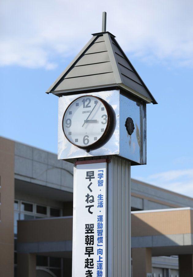 地震が発生した時刻で止まったままの時計=北海道厚真町