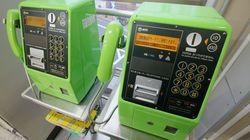 《北海道地震》公衆電話が無料に NTT東日本、北海道全域で
