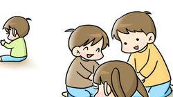 わかってないかもしれないけど-『息子は自閉症。ママのイラスト日記』(10)