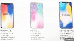 新iPhoneは699ドルから?ドイツの情報サイトが価格を予想