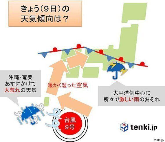 【台風情報】9号が沖縄接近 9日夕方から荒れた天気に(石上