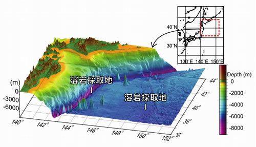 海洋プレート直下に潜むマグマの証拠