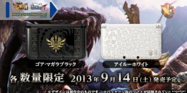 3DS『モンスターハンター4』はDL版も9月14日発売、パッケージと同額5990円