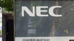 NEC、スマホ事業から撤退