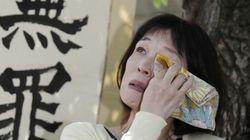 大阪・東住吉の小6女児焼死事件、母親と内縁の夫に再審無罪