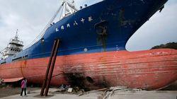 打ち上げ船「第18共徳丸」の保存断念