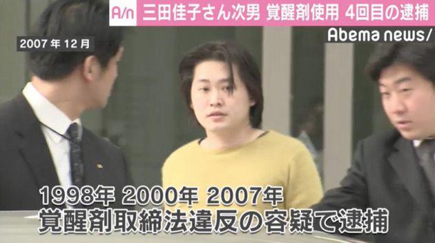 次男が覚醒剤で4度目の逮捕 母・三田佳子さんがコメント(全文)