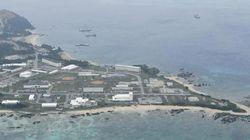 基地の島・沖縄で起きていること