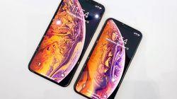さよならホームボタン 新iPhoneは3機種とも全画面に