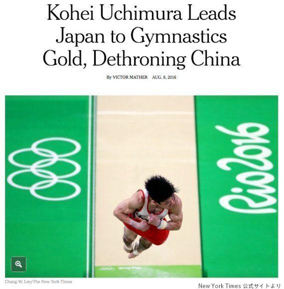 体操男子団体の金メダル、海外紙も讃える 中国との差は「蜃気楼ではなかった」【リオオリンピック】