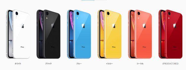 ▲iPhone 5cを彷彿とさせるカラフルなiPhone