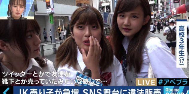 SNSで「使用済パンツ」を売る少女たちが急増。背景にある課題は