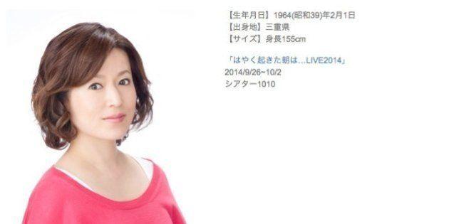 磯野貴理子さん、脳梗塞で緊急入院