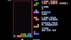 日本人プレイヤーによる「史上最速のテトリス」(動画)