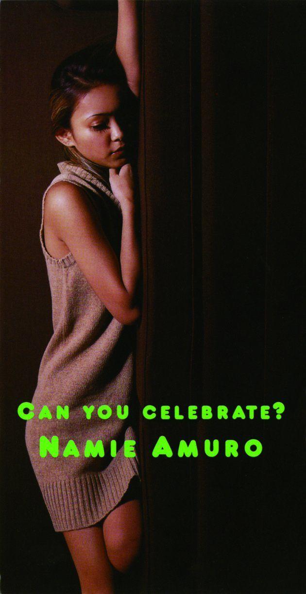 安室奈美恵さん、ラストライブの選曲は何か?懐かしの名曲を、CDジャケットで振り返ってみた(画像)