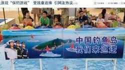 「尖閣諸島を日本から守れ」子供向け愛国ゲームに中国国内でも疑問の声