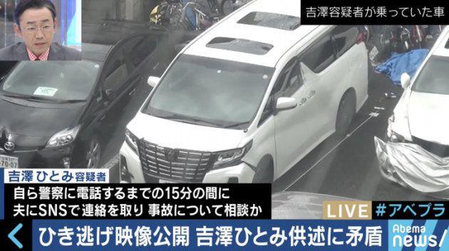 吉澤ひとみの事故から考える「お酒と運転」。酒に強い人ほど依存症予備軍?