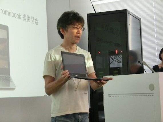 Google、Chromebookを法人向けに日本発売