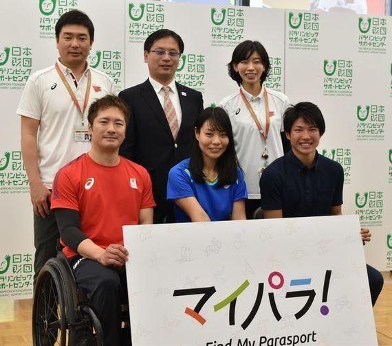 障害者スポーツのマッチングサイト「マイパラ!」がオープン クラウドファンディングA-portで開発費調達
