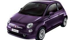 秋らしいシックな2色の限定モデル「フィアット 500