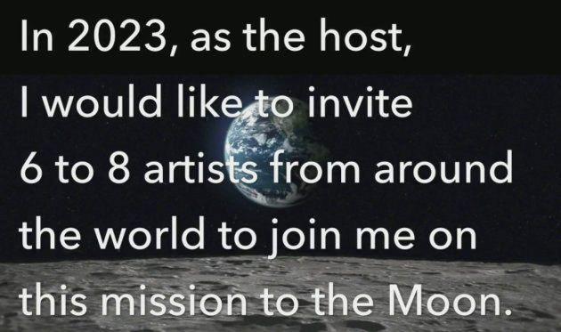 前澤友作さんと一緒に月に行けるかも?