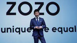 前澤友作さんが月旅行を発表、どんな人? パンクバンドの元ドラマーでZOZOTOWN創業者