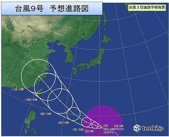 【トリプル台風】影響はいつから?離れた場所も注意