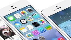 アップル iOS