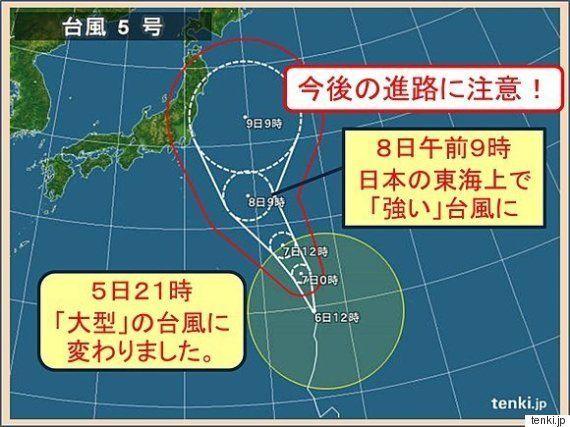 【台風情報】台風5号、「大型」で発達しながら北上中