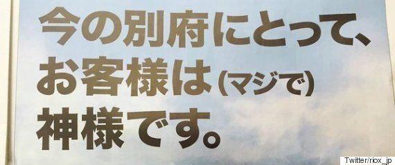 【原爆の日】広島カープ戦のテレビ欄に隠されたメッセージが「胸に響く」と称賛の声