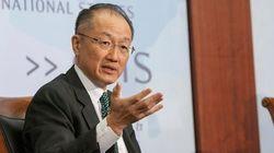 世界銀行総裁、貧困撲滅のための戦略を概説 新たな開発パートナーを歓迎