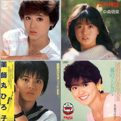 近藤真彦「ギンギラギンにさりげなく」が発売された1981年はこんな年だった【画像集】