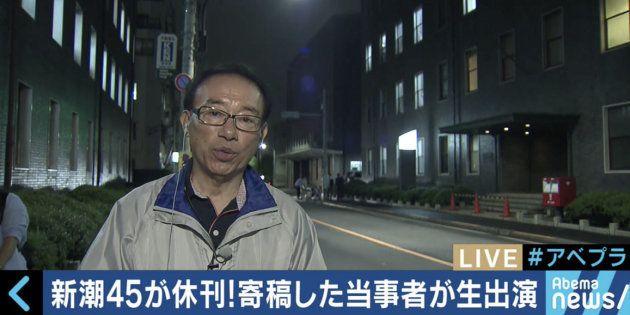 『新潮45』は「限りなく廃刊に近い休刊」 佐藤隆信社長と編集担当取締役に減給処分
