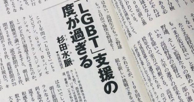 『新潮45』の休刊よりも、新潮社がやるべきだったこと。「保毛尾田保毛男」騒動でフジテレビは何をしたのか?