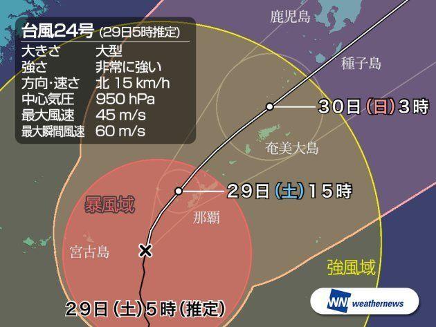 台風24号、沖縄は丸1日外出危険。東日本・西日本は広範囲で雨、強く降るところも。