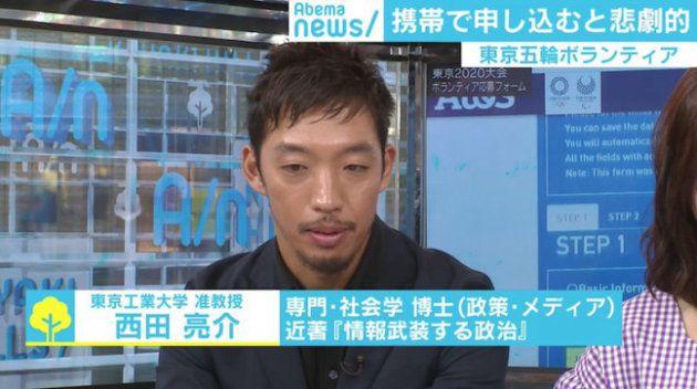 東京五輪ボランティア募集サイトに「使いづらい」の声、「×」で埋め尽くされるスマホの衝撃
