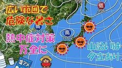 全国的に猛暑、35度以上の予想が東京ほか広い範囲に 体調管理に注意
