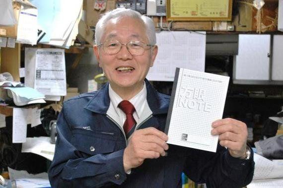 〝おじいちゃんの方眼ノート〟量産化 作るのは「ジャポニカ」の会社