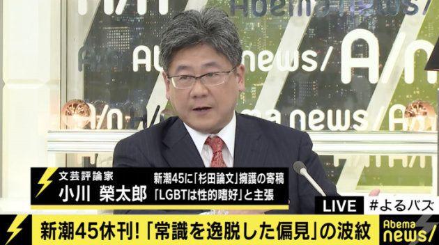 『新潮45』休刊を、小川榮太郎氏と松浦大悟氏はどう受け止めたか。