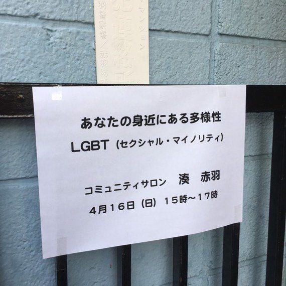 多様な性と価値観。セクシャルマイノリティの方々にとって、トイレや更衣室は死活問題...