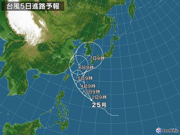 台風25号が北上中 3連休への影響...