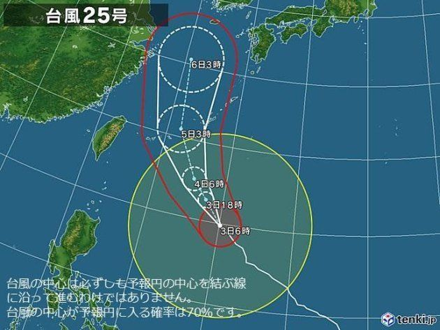 台風25号の進路は?